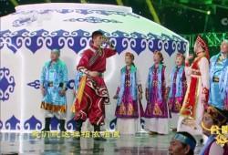 藍鯨塞北合唱團與王喆一起演唱《今夜草原有雨》